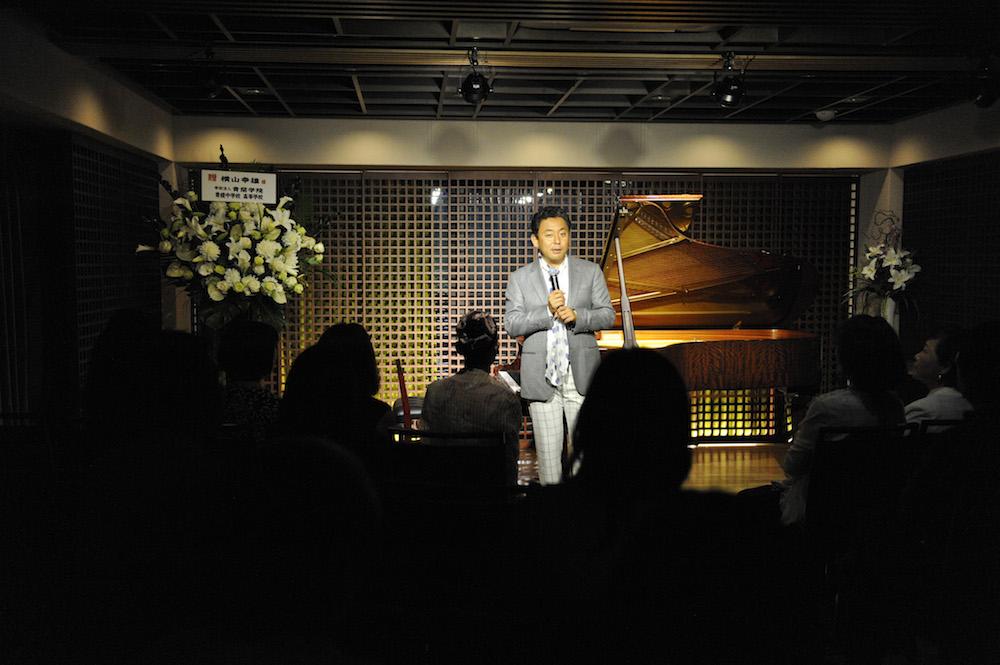 横山幸雄サロンコンサート特別こけら落とし、無事終演いたしました!